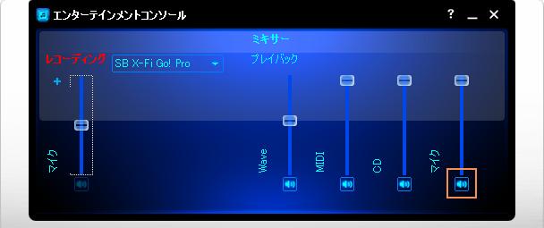 sbxfipro-xp-5.png